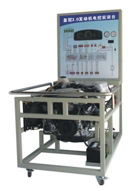 汽车发动机实训设备:sg-qc240皇冠发动机电控系统综合