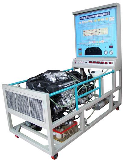 sg-qc12丰田凌志ls460电控发动机实训台( 汽车发动机实训设备)